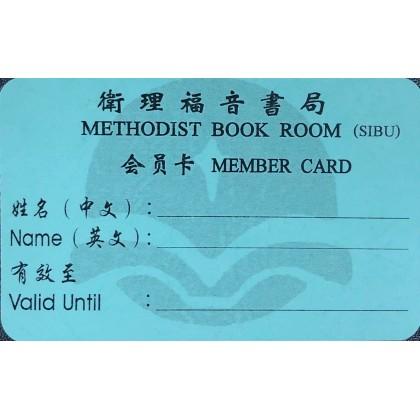 卫理福音书局会员 Membership