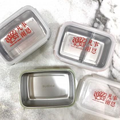 SUS304不锈钢餐盒-凡事谢恩