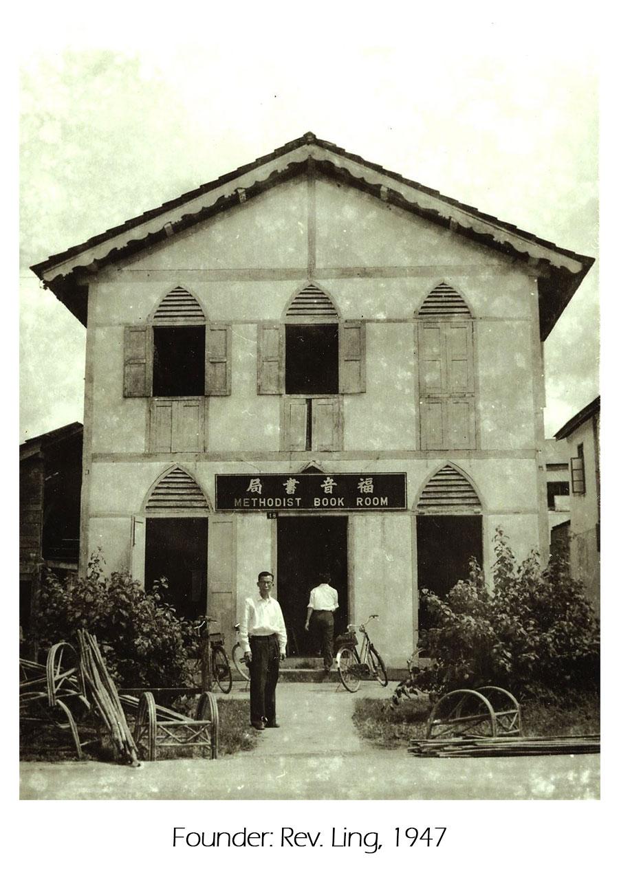 Founder: Rev. Ling, 1947